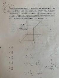 この数的処理のとき方がわかりません。どなたかお助け願えませんか。答えは、5(51/64)になります。何回といてもなぜか、4(45/64)になってしまいます。