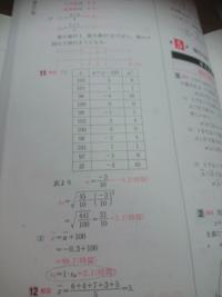 次のデータは、10個の電池について、耐久時間xを調べたものである。 103, 101,96,100,99,102,100,98,101,97(時間) u=x-100によって、新しい変量uを定めるとき、次の問いに答えよ。 (1)変量uの平均値uバーと標準偏差Suを求めよ。 (2)変量xの平均値xバーと標準偏差Sxを求めよ。 という問題で、(2)の標準偏差Sxが なぜSx=1・Suで求まるのかわ...