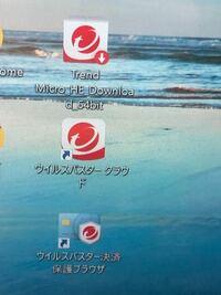 パソコン上のこれらのアイコンを非表示にしたいのですがどうすればいいでしょうか。 Windows10、Microsoft Surface
