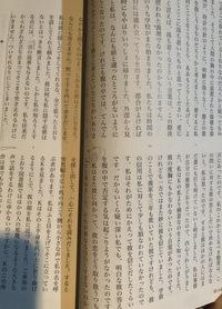 夏目漱石の【こころ】の感想を書くのですか文章力がなく、なにを書けばいいのか全くわかりません。範囲(画像)までの感想を書くのですがおしえてもらいたいです。よろしくお願いします。