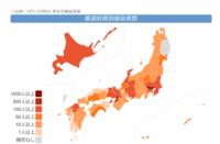 琵琶湖ではまだコロナ感染者の報告ゼロですか?
