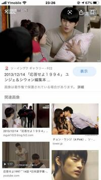 韓国 ドラマ 宮 二 次 小説