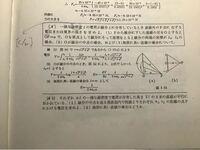 電位と電界の問題です。4の⑵の解説で、途中式を教えて欲しいです。代入したのですが解答と同じ形になりません…