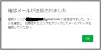 EVERNOTEのログイン用メールアドレスを変更したいのですが、設定ページで新アドレスを入力して確認用メールを送信しても、その確認用メールが届かず変更できません。なにか良い方法がありますでしょうか? EVERNO...