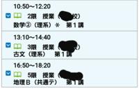 ページ ログイン マイ 河合塾