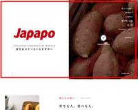 https://japapo.co.jp/のサイトの作り方についてわかる方教えてください。  赤枠で囲った部分の動きですが、どのような仕組みで制作されているものでしょうか。 ソースを見るとSVGとMPG4が混在しているように見受けられます。  ここまで制作できるアプリケーションはあるのでしょうか。  私が普段使っているのはadobe社のanimate cc、dreamweaver...