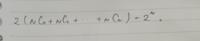 下の二項係数の等式をどうやって示したらいいのか分かりません!