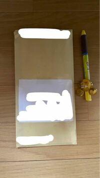 縦23.5、横12、厚さ1センチ以内の茶封筒で郵便物を送ります。 何円切手がいりますか?  一応画像追加してあります