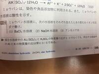 問10(1) 答えはBa(2+)+SO4(2-)→BaSO4なのですが、カリウムイオンと塩化物イオンの反応などを記入しなくて良い理由を教えてください。