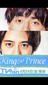 なぜ永瀬廉くんは最近眉毛が変なのですか? キンプリ King&Prince