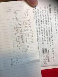化学基礎 大門89の(3)の解き方で答えは38gなのですが、 この考え方の間違いをご指摘お願いします!!