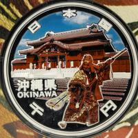 """緊急事態宣言に縛られない行動の石田純一 """"賛成"""" or """"反対"""" どちらですか???    新型コロナウイルス感染症 緊急事態宣言 ・  当初は仕事で沖縄に行った➡ウソ 次は、沖縄で経営している店に行った そのあとは、実は、沖縄でゴルフをした でも、潜伏期間があるので、沖縄ではない では、その前にも東京で何をしたの???  という..."""