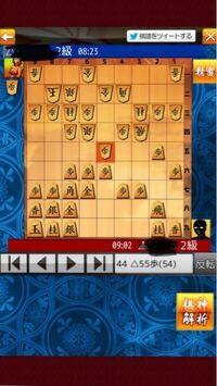 将棋に堪能な方回答お願いします。 この次の差し手は5五同歩が最善手でしょうか?