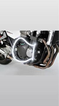 バイクで車体をガードするためについているコレは何て調べると出てきますか?(ペンで書いてある所) また着いてるとかっこ悪いとかありますか? 分かりにくくてすいません、、
