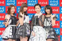前田敦子や大島優子が卒業した後は島崎遥香や渡辺麻友が中心となってメンバーを引っ張って行ってましたが 今は誰がAKBを引率しているんでしょうか?