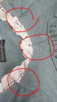 首の合いた服の襟刳りを詰める方法に、つまむというのがあると知りました。 (無知ですいません) 高齢、腰曲がり、元々低身長だったんですがより縮んだ母親のTシャツです。  これは変ですか? 変ならどのようにしたらいいでしょうか?  レースは以前、少しでも襟刳りを狭くしようと付けたものです。 このレースは根元がストレッチになっています。