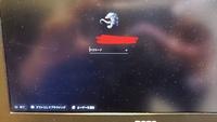 WindowsのPCのパスワードを忘れてしまってログイン出来ません。ネットで調べた、shiftを押しながら電源ボタンをクリックをしてみたのですが電源が落ちるだけで、トラブルシューティングの画面に 行くことができま...