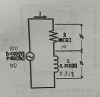 インピーダンスと電流、各電圧、電圧と電流の位相差の求めて方を教えて頂けます?