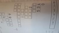 小4 虫食い算の解き方を教えてください 詳しい解説をお願いいたしますm(_ _)m  写真の(4)割り算です。