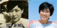 小池百合子さんは、愛新覚羅溥傑の妻・嵯峨浩にそっくりですよね?吃驚しました? そっくりなのは、同じDNAを持っているという証拠でしょうか?