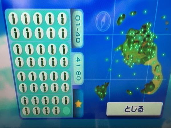 Wiiスポーツリゾートの遊覧飛行で最後の80個目のiマークは島のどこにあるんでしょうか?ちなみに最後79個目はマップでいうとオレンジの光っている所です!