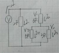 この写真の回路のV1,V2,V3にかかる電圧はそれぞれどのように求めればいいですか?解き方と解答よろしくお願い致します。