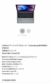 フォトショップなどで画像編集などをしたい時は以下のMacBook Proで十分ですか? またWindowsの方良かったりしますか?  ちなみにWindowsは家にあるのですが、某電気屋さんのアルバイトみたいな人がMacをすすめてきたので。