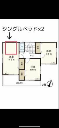 建売物件を購入し、寝室の事でアドバイス頂けないでしょうか? 夫婦の主寝室を一番広い9帖の部屋にしましたが、縦長なのでベッドの位置がイマイチしっくり来ません。 画像で言うとバルコニーに対面するようにシン...