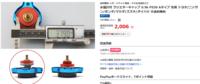 教えてください。 水温計付 ラジエターキャップ 0.9k P539 Aタイプ 汎用 ですが、スバルサンバーTV2に取り付ける場合、AタイプBタイプどちらになりますか?素人なんで、ご教授願います。