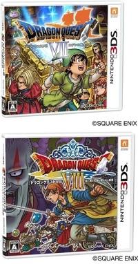 3DSのドラクエ7とドラクエ8なら、どちらがおすすめですか? 2DSを所有していますので、ドラゴンクエストをプレイしたいかなと思いました。   ただ、「アルティメット ヒッツ ドラゴンクエストVII エデンの戦士たち - 3DS」 と「ドラゴンクエストVIII 空と海と大地と呪われし姫君 - 3DS 」 のどちらにすべきか決めかねています。 アマゾンでの評価は8の方が少し高いようですが...