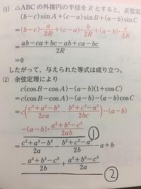 高校数学です。途中式の黒い線が引いてある部分で、①→②になる過程が理解出来ません。どなたか教えて貰えませんか?