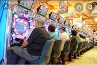 コロナ蔓延の最中、パチンコ店が世間に大迷惑をかけ続けました! 同じ賭博であるカジノなんて、今後要らないですよね!!?