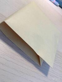 定形外郵便A4の封筒を半分に折っても発送は出来ますか?今日中にお願いします。