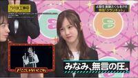 乃木坂46・星野みなみちゃんの無言の圧は怖いと思いますか?