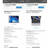 このMacBook AirとProは値段以外で何が違うんですか? パソコン初心者の為教えて頂けると幸いです。  ちなみに用途は、DTMやネットサーフィンなどです。