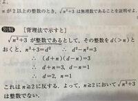 解答は=d(整数)とおいて証明していますが、=r(有理数)とおいてもOKですよね? 結論を否定したものを仮定して証明するだけなのに、なぜ解答はわざわざ整数を用いているんですか?
