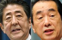安倍晋三のことを史上最悪のダメ総理と揶揄してる人が多くいますが、だったら菅直人と比較してどうなんざんしょ・・・?