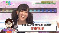 乃木坂46・星野みなみちゃんに足りないものは、体重管理だと思いますか?