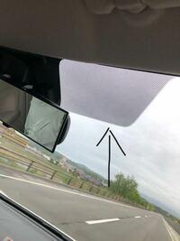 車のフロントガラスのこの黒い点々とした部分はなんですか? 何のためにあるんですか?