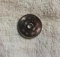 平成18年の50円玉は希少価値はありますか?