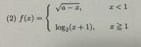 すべての実数で連続になるようなaの値を求める問題です。 解説お願いしますm(_ _)m