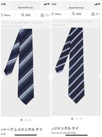 就活を控える彼氏にネクタイをプレゼントしようと考えているのですが、こちらの柄は就活に適しているでしょうか? 画像左のものが第1候補なのですが、少し派手すぎるでしょうか...?
