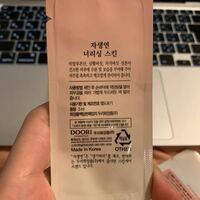 韓国語読める方おねがいします! 通販で韓国の化粧品を買ったんですけど、おまけみたいな感じで以下の写真のものが着いてきました。 けれど韓国語で書いているので一体何なのか、どうやって使うのかわかりません。 韓国語読める方、またはこちらの商品を使ったことがある方、教えてください!