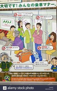 中国人男性と韓国人女性、 韓国人男性と中国人女性のカップル・結婚では、 どちらが多いですか?