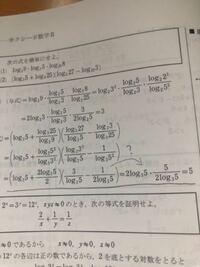 指数関数の問題なのですが線が引いてあるところの意味が分かりません。 なぜ()()= の後がその数になるのか·····  教えて頂きたいです。m(_ _)m
