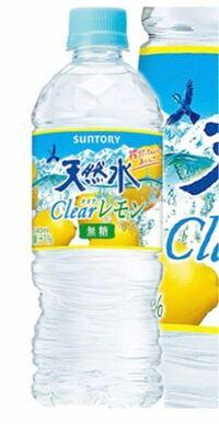 教えてください。 サントリー天然水のレモンはダイエットに適していますか?水を飲むといいと書いてあったのですが水は飽きてしまうので無糖のレモンのものならいいかと思ったのですがどうなのでしょうか。