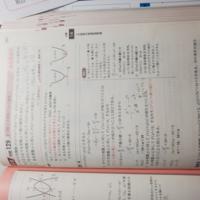(1)で、f(x)の最小値>g(x)の最大値では求められない理由教えてください。