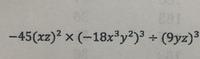 この文字式を計算してください。 途中の式もお願いします。