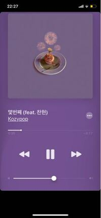 Apple Musicの背景って変えれるんですか?