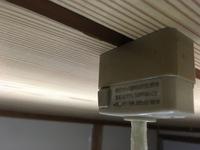 写真の配線器具にコイズミの照明器具 型番BHN5302 はつけても大丈夫でしょうか?   (今ついている照明器具は、 パナソニック 照明器具 型番hhl203gpl です。)  (賃貸で築30年くらい のお家です)   宜しくお願いいたします